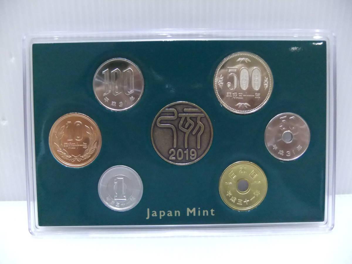 2504 貨幣 硬貨 ミントセット 2019年 平成31年 1円 5円 10円 50円 100円 500円_画像2