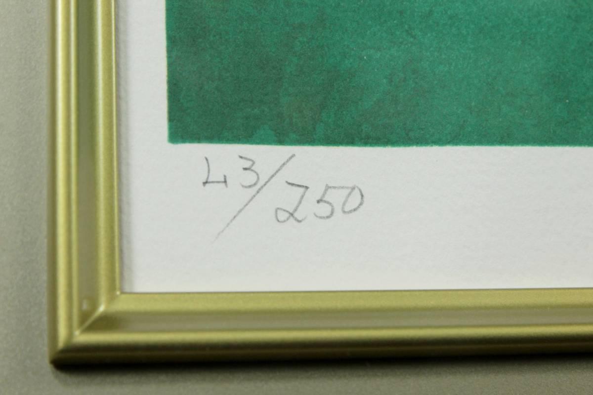 ◆櫟◆ 真作保証 中島千波 「醍醐の山櫻」 リトグラフ 43/250 直筆サイン T[P2]US/8KB/(180)_画像2