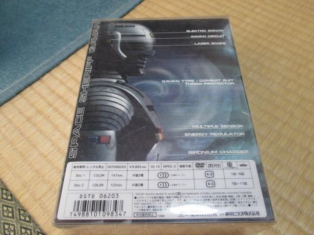 即決★宇宙刑事ギャバン Vol.1 [DVD]★2枚組★1話~11話収録★初回限定/全巻収納BOX/解説書付_画像2
