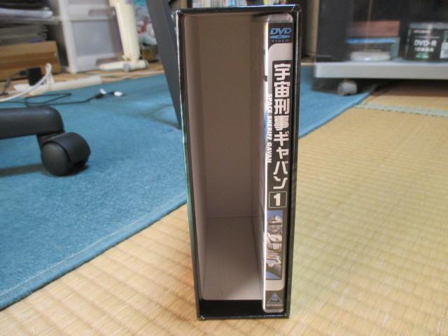 即決★宇宙刑事ギャバン Vol.1 [DVD]★2枚組★1話~11話収録★初回限定/全巻収納BOX/解説書付_画像3