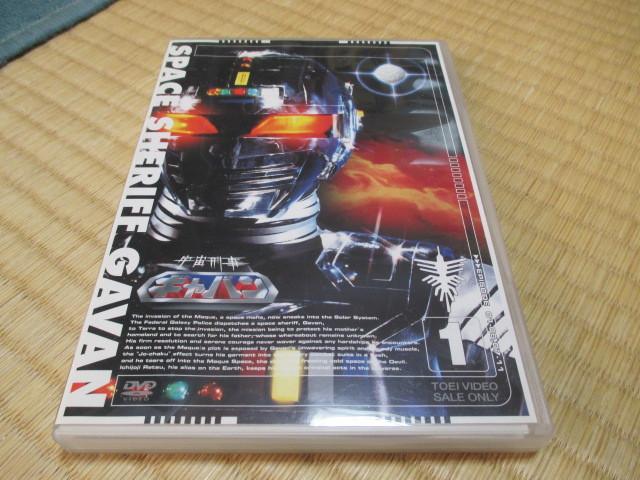 即決★宇宙刑事ギャバン Vol.1 [DVD]★2枚組★1話~11話収録★初回限定/全巻収納BOX/解説書付_画像4