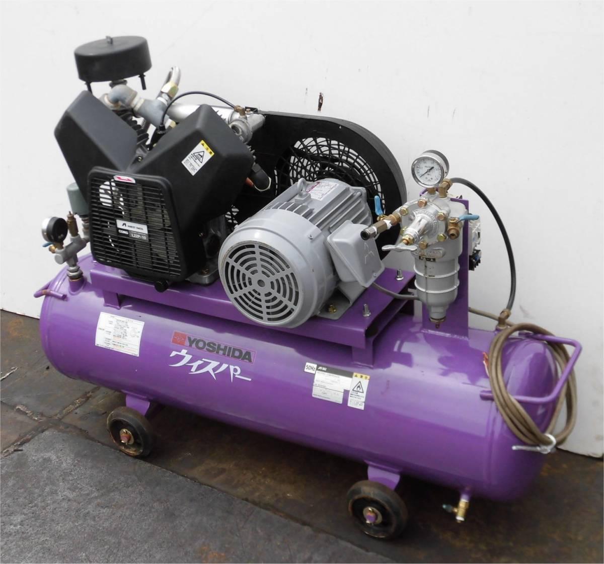 ほ レシプロコンプレッサー 吉田/アネスト岩田 ウィスパー Y32 L22P-10 50Hz 2.2KW 静音型 圧力調整器付 空気圧縮機 3馬力_画像3