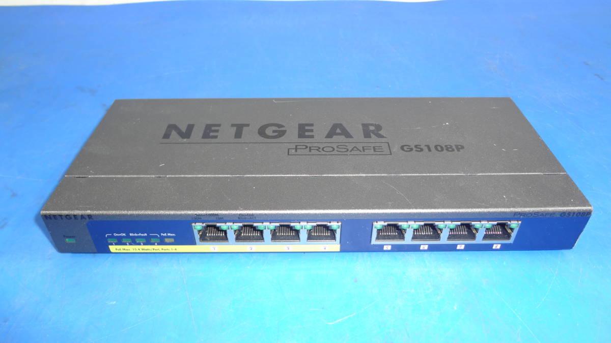 激安1円スタート NETGEAR スイッチングハブ GS108P ギガビット8ポート PoE4ポート 中古動作品_画像2