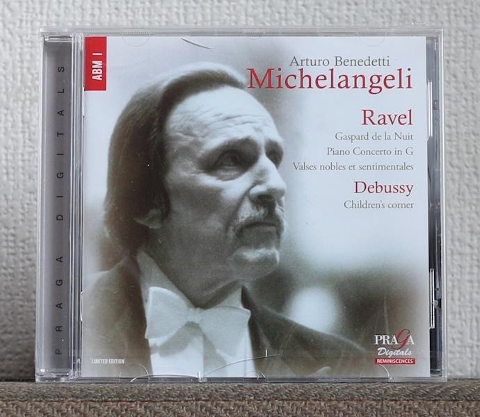限定盤/CD/SACD/ミケランジェリ/ラヴェル/ドビュッシー/Michelangeli/Ravel/Debussy/夜のガスパール/高雅で感傷的なワルツ/子供の領分_ケースに傷があります