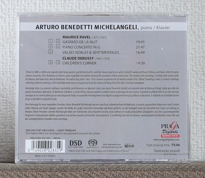 限定盤/CD/SACD/ミケランジェリ/ラヴェル/ドビュッシー/Michelangeli/Ravel/Debussy/夜のガスパール/高雅で感傷的なワルツ/子供の領分_画像2