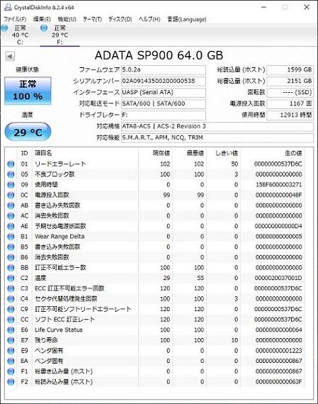 ADATA Premier Pro SP900 64GB ASP900S3-64GM_画像2