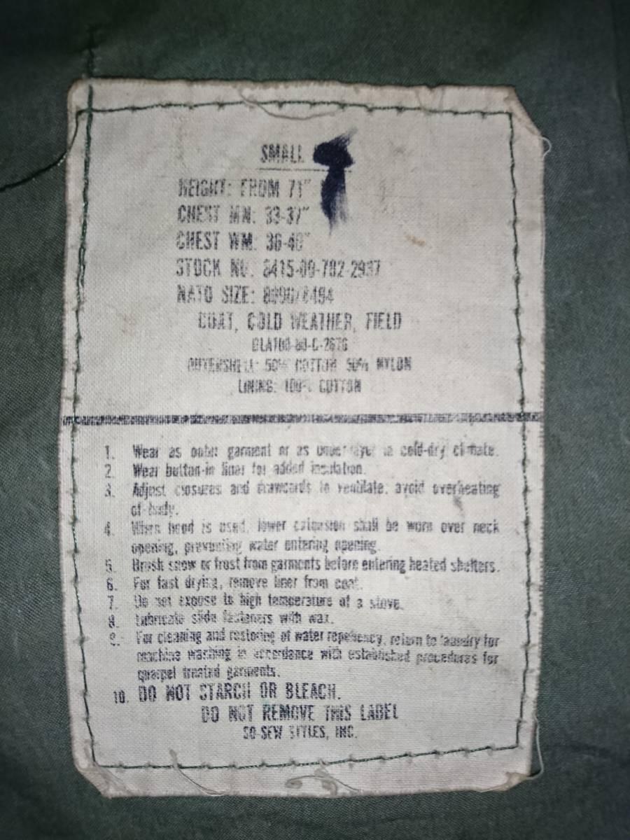 バックペイント M-65 フィールドジャケット エドロス Ed Roth Rat Fink ラットフィンク Hot rod ホットロッド 70年代 _画像5