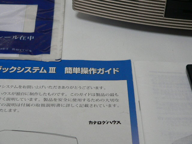 BOSE Wave Music System Ⅲ  新色パ-ルゴ-ルド 動作良好  リミテッドエディション 美品_画像6