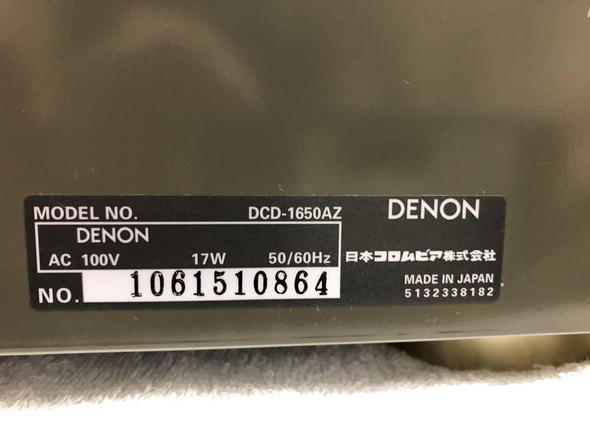 DENON CDプレーヤー DCD-1650AZ ジャンク品です。_画像10