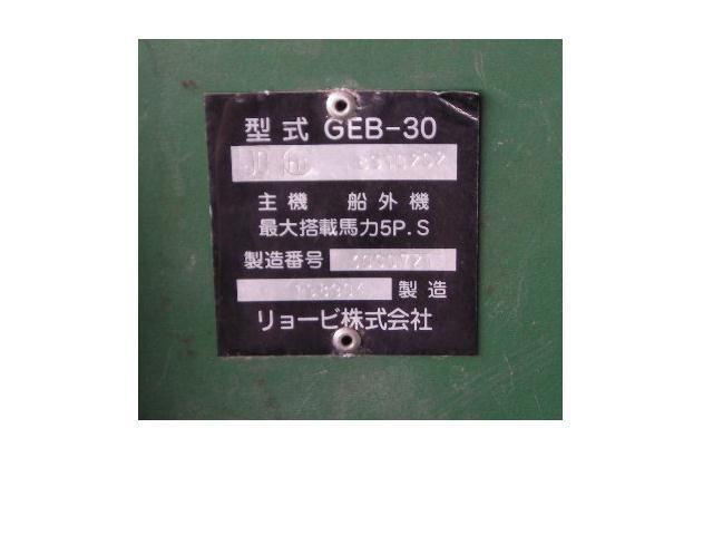 ☆ RYOBI  リョービ ボートエース GEB-30 カートップ 2馬力  引き取り希望 _画像5