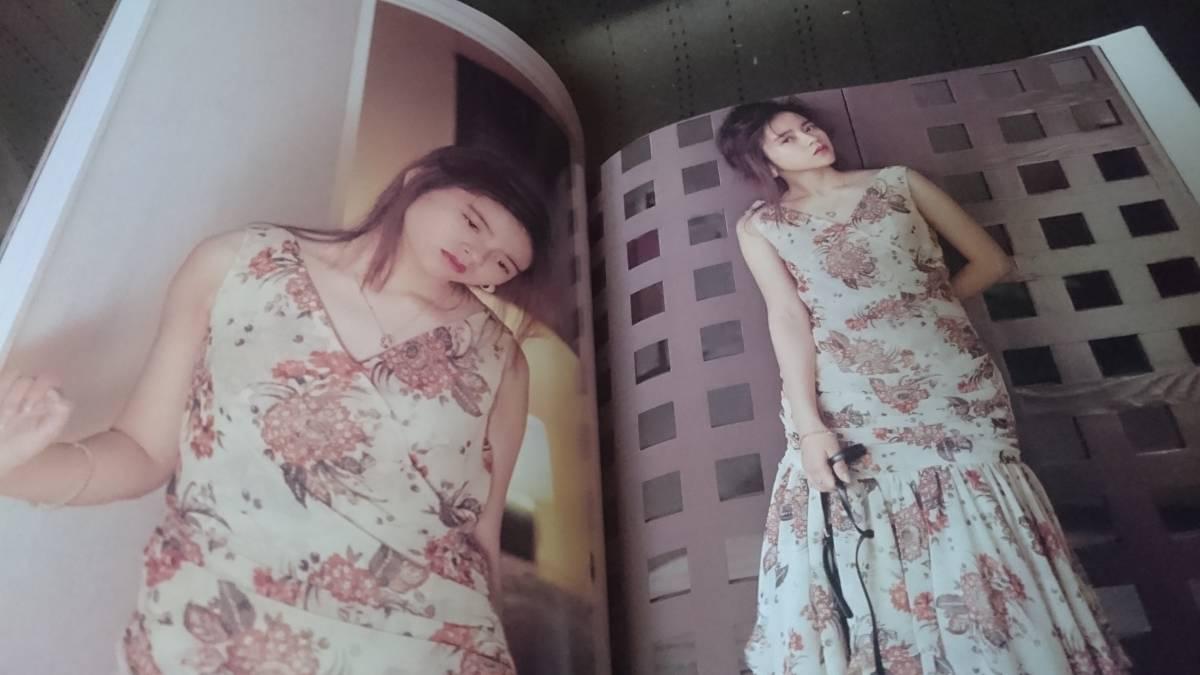 ワニブックス 杉浦幸写真集 OneWayLove アイドル 女優 ヤヌスの鏡 古物 中古品 古本 _画像4
