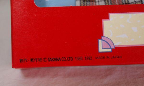 当時物タカラ1992年ジェニー プライベートコレクション デラックス 1/6ドール/人形/お洋服/小物セット/アウトフィット/momoko/ファイセン他_画像7