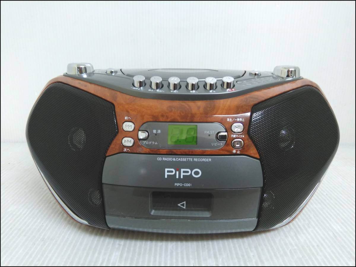★PiPO CDラジカセ PIPO-CD01 CD/ラジオ/カセット 2012年制 CD・カセット動作確認済み★0_画像2