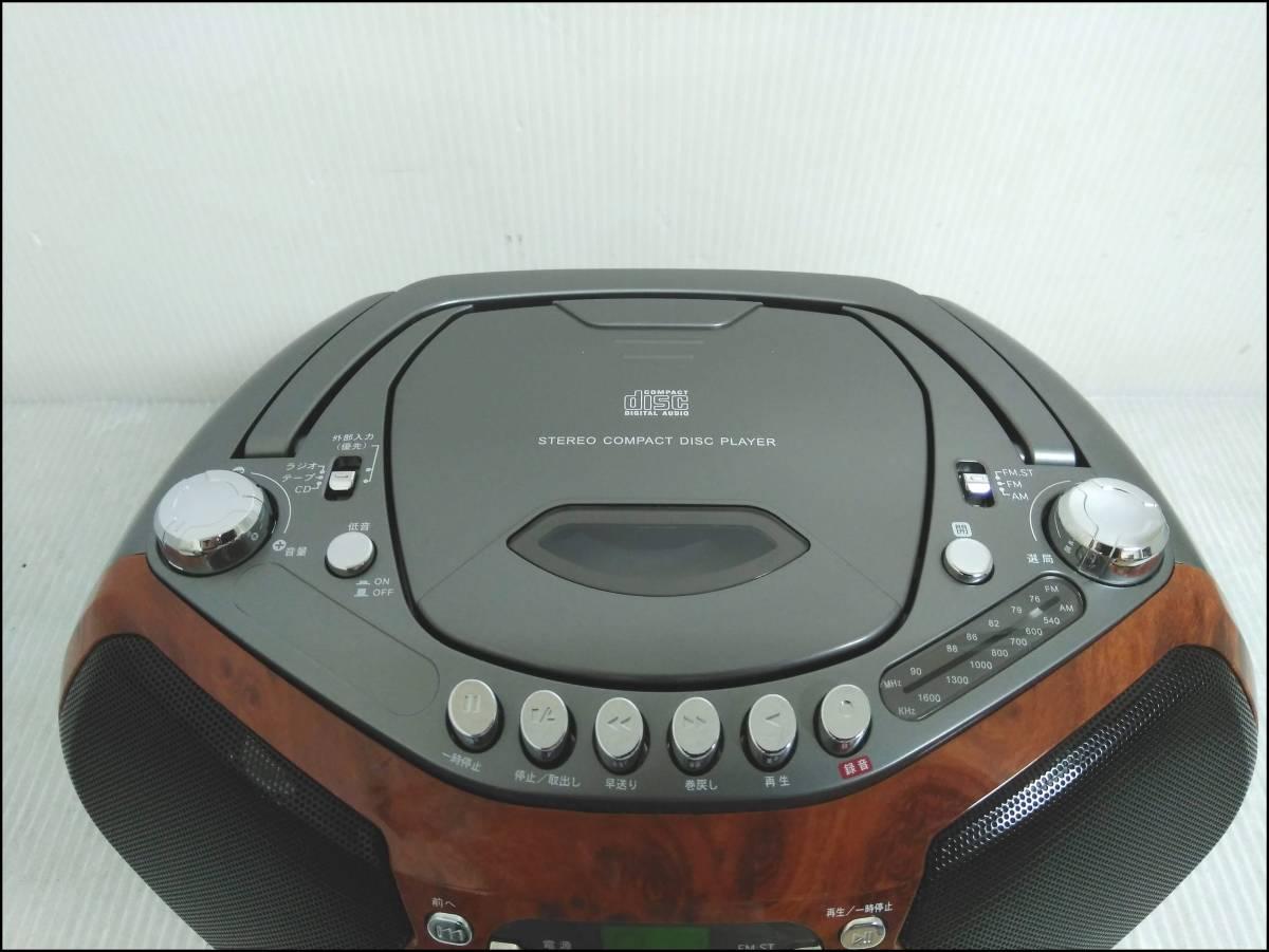 ★PiPO CDラジカセ PIPO-CD01 CD/ラジオ/カセット 2012年制 CD・カセット動作確認済み★0_画像3
