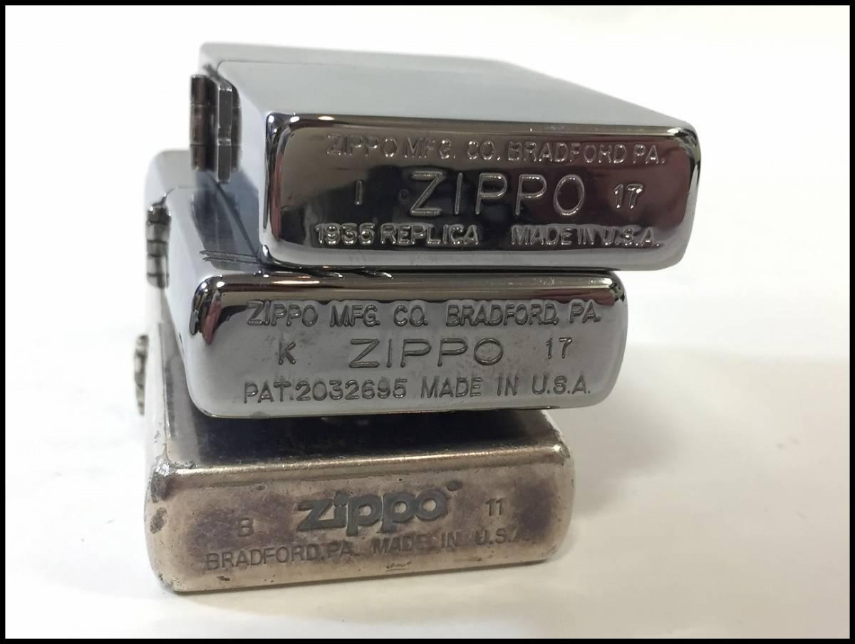 △Zippo オイルライター USED品 6個おまとめ 全て着火確認済△8_画像5