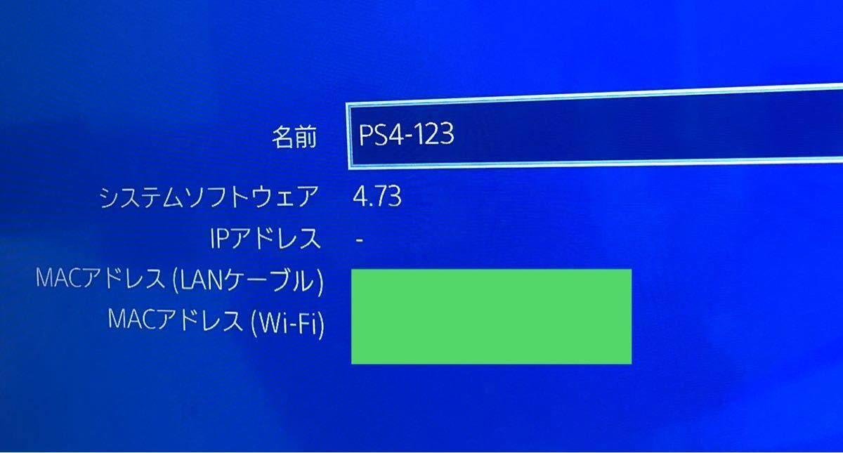 動作良好 FW6.73 PS4 本体 CUH 1000 a HDD 500GB プレステ4 ジェットブラック プレイステーション4 PS4本体 SONY ソニー CUH-1000 黒 _画像8
