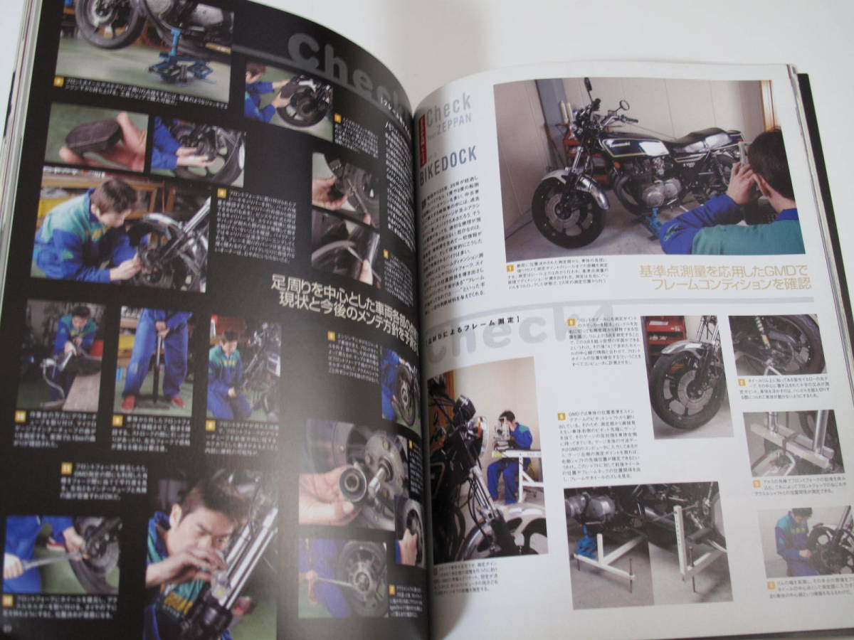 絶版生活 BIKE LIFE & MAINTENANCE (クラブマン3月号増刊 第18巻 第5号)_画像4
