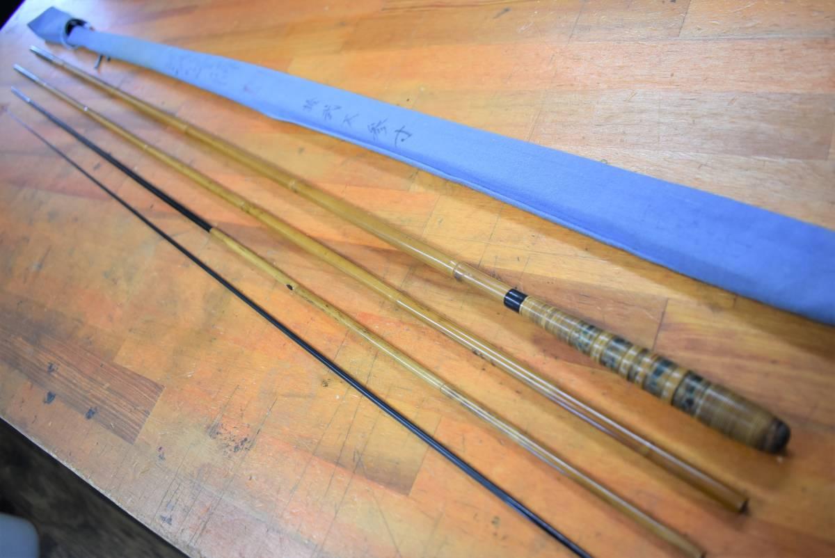 【希少☆売り切り品】ヘラ竿 英竿師 12尺3寸 4本継 12.3 へらぶな_画像3
