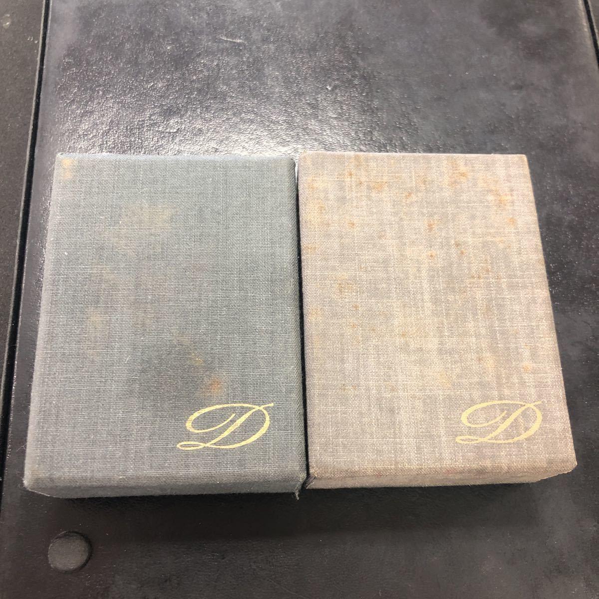 【ジャンク品】Dupont デュポン ガスライター シルバー色 ゴールド色 計2点 箱付き ギャラ 取説_画像10