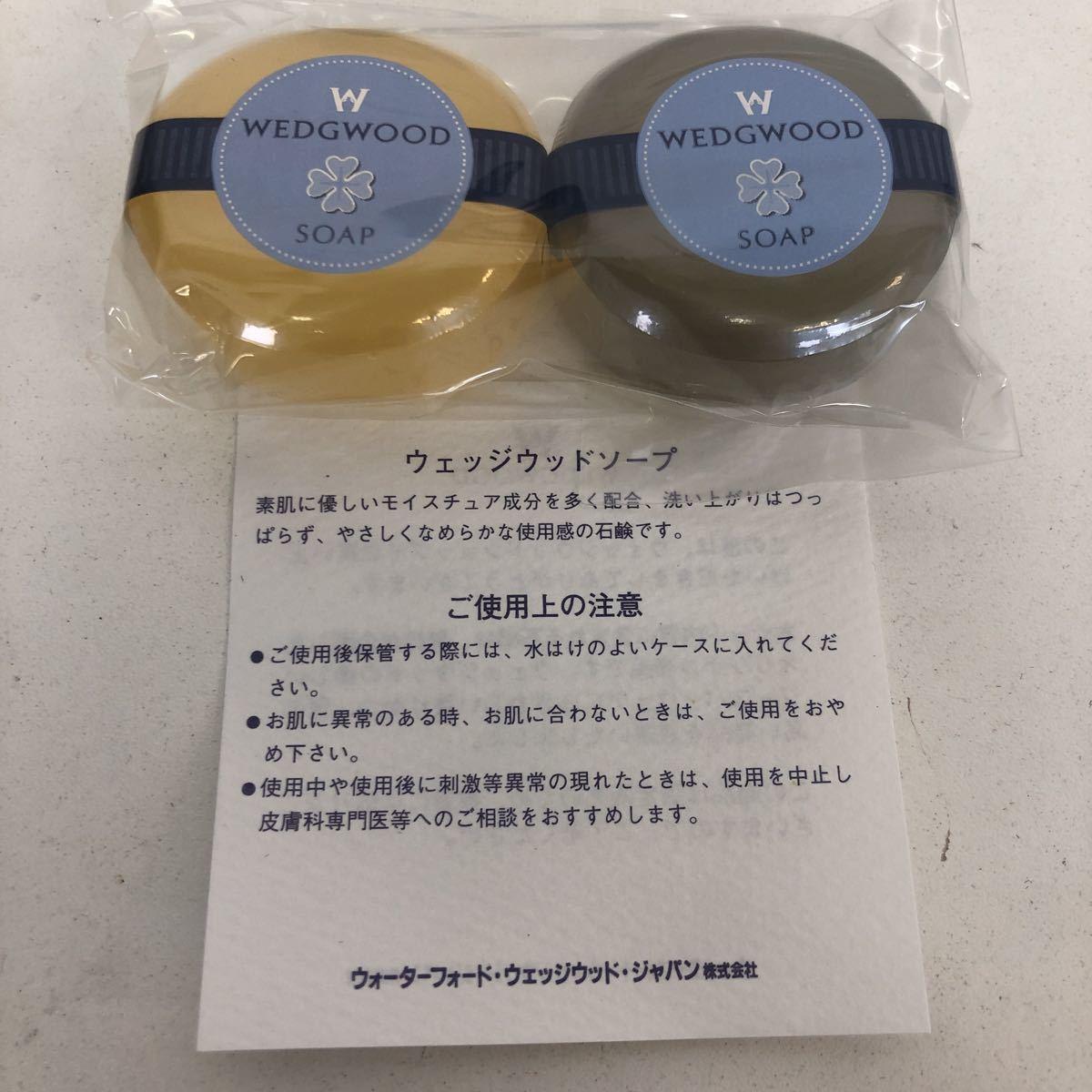 【未使用品】WEDGWOOD ウェッジウッド(置時計/プレート/ソープ)_画像6