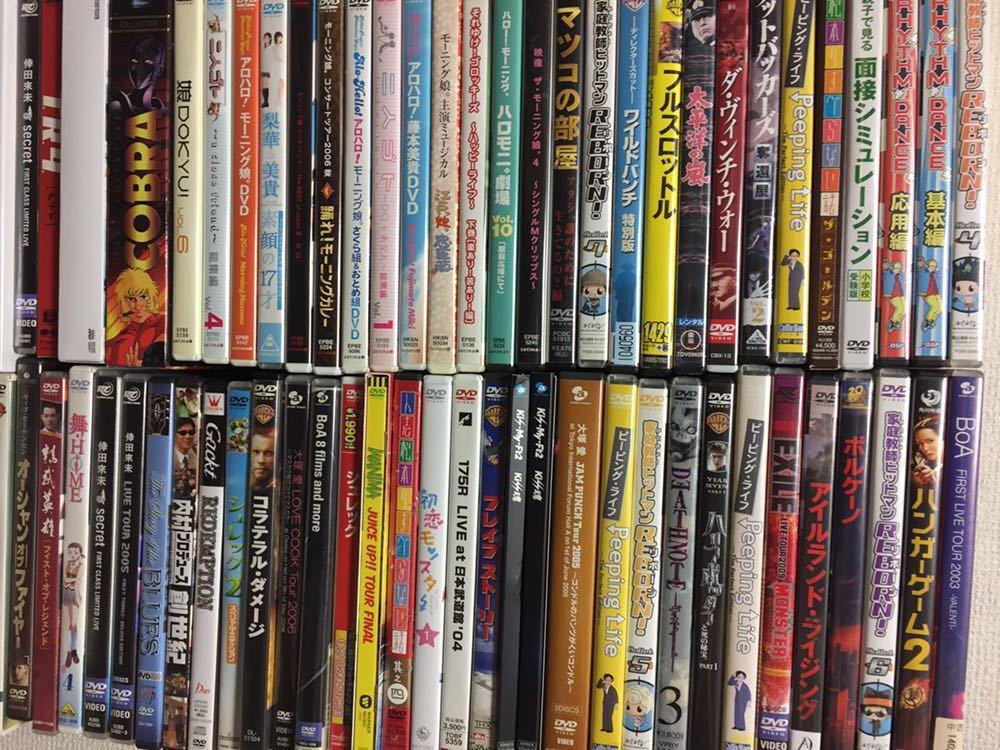 DVD まとめ売り230枚以上 100~_画像4