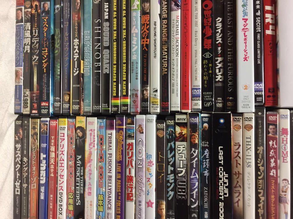 DVD まとめ売り230枚以上 100~_画像2