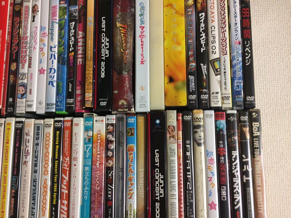DVD まとめ売り230枚以上 100~_画像7