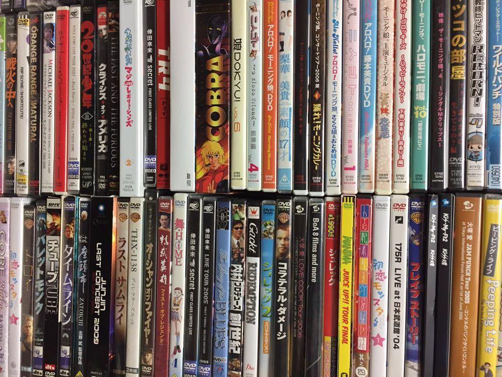 DVD まとめ売り230枚以上 100~_画像3