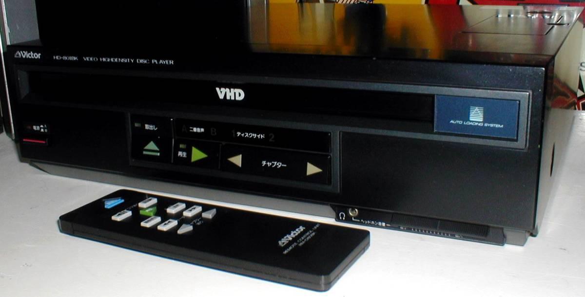 Victor HD-801BK VIDEO HIGHDENSITY DISC PLAYER VHD 小型 ビデオディスクプレーヤー 綺麗! リモコン付き