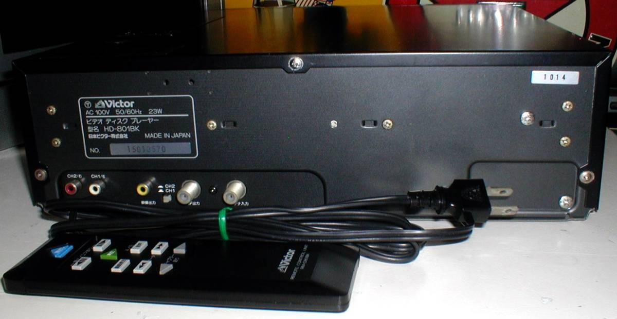 Victor HD-801BK VIDEO HIGHDENSITY DISC PLAYER VHD 小型 ビデオディスクプレーヤー 綺麗! リモコン付き_画像9