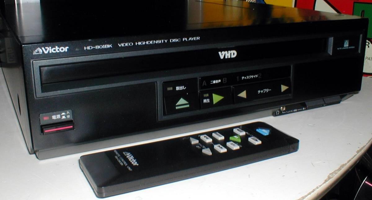 Victor HD-801BK VIDEO HIGHDENSITY DISC PLAYER VHD 小型 ビデオディスクプレーヤー 綺麗! リモコン付き_画像3