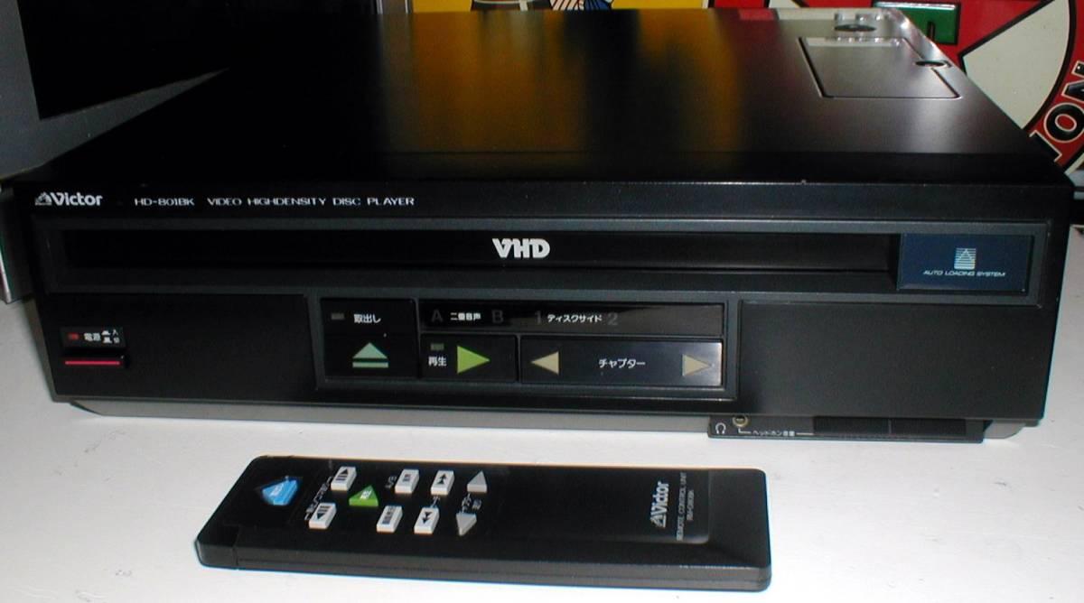 Victor HD-801BK VIDEO HIGHDENSITY DISC PLAYER VHD 小型 ビデオディスクプレーヤー 綺麗! リモコン付き_画像2
