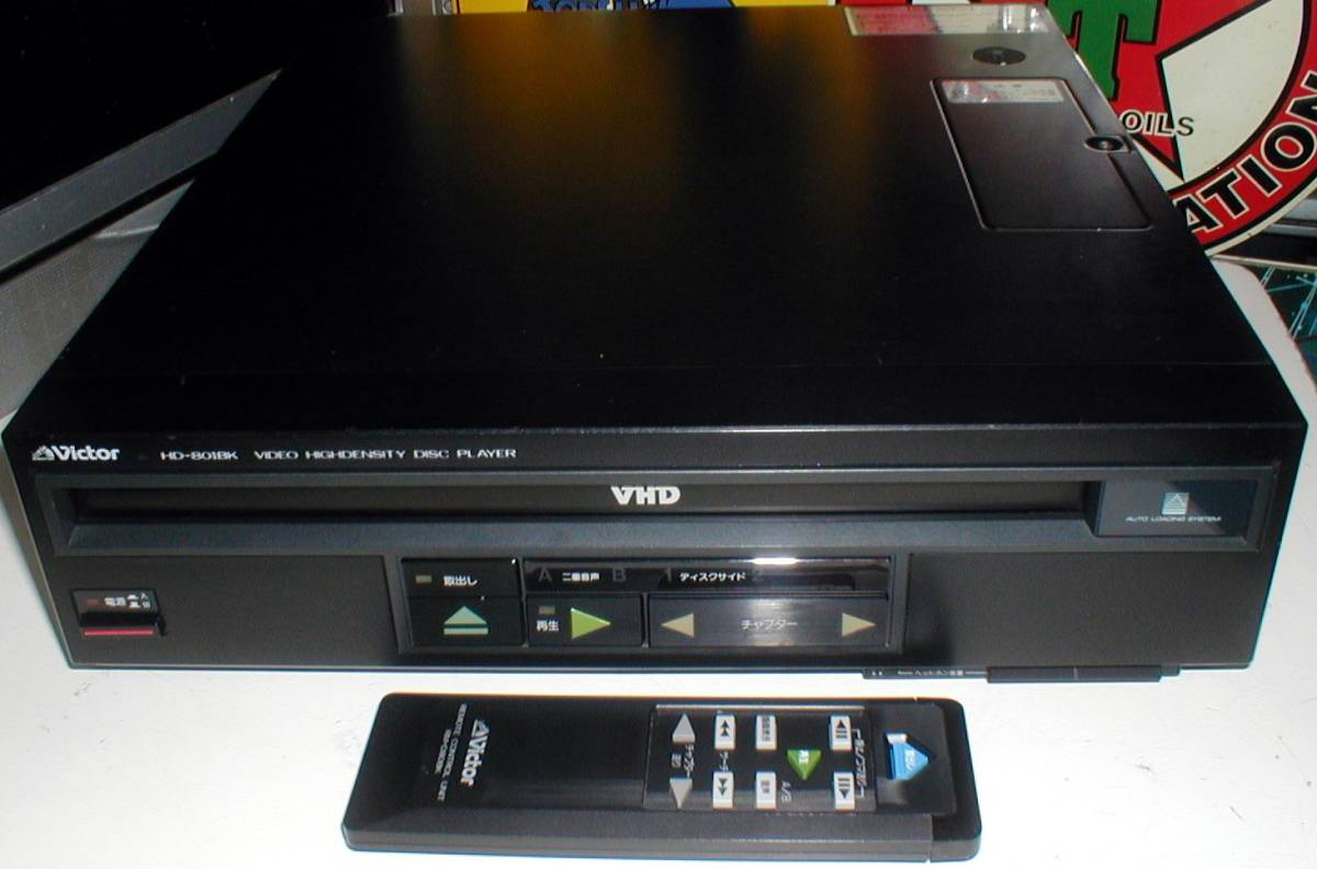 Victor HD-801BK VIDEO HIGHDENSITY DISC PLAYER VHD 小型 ビデオディスクプレーヤー 綺麗! リモコン付き_画像5