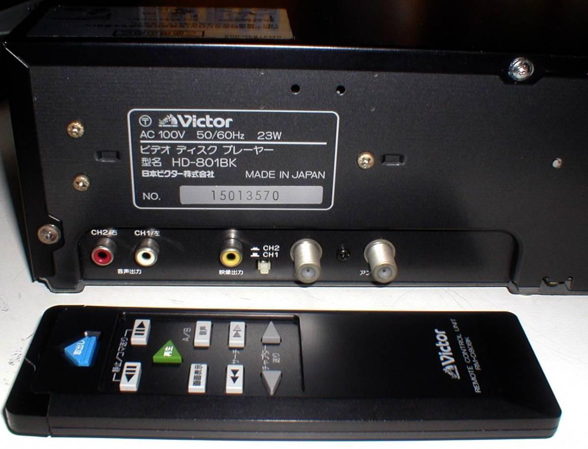Victor HD-801BK VIDEO HIGHDENSITY DISC PLAYER VHD 小型 ビデオディスクプレーヤー 綺麗! リモコン付き_画像10