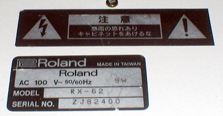 Roland RX-62 Portable 6channel Stereo Mixer 動作OK!_画像10
