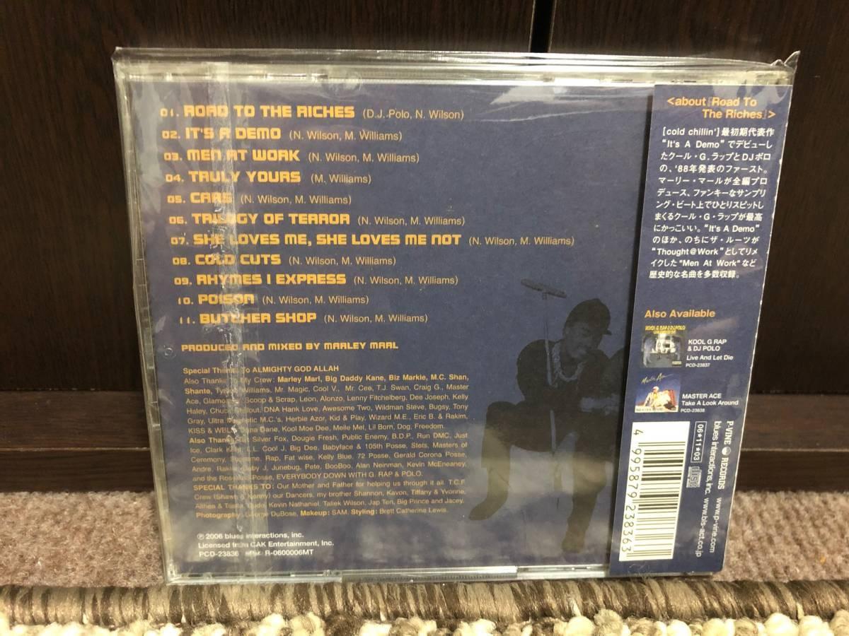 国内盤帯付★KOOL G RAP & DJ POLO【ROAD TO THE RICHES】クール・G・ラップ&DJポロ★COLD CHILLIN/MARLEY MARL/MURO/KIYO/KOCO/BIG DADDY_画像2