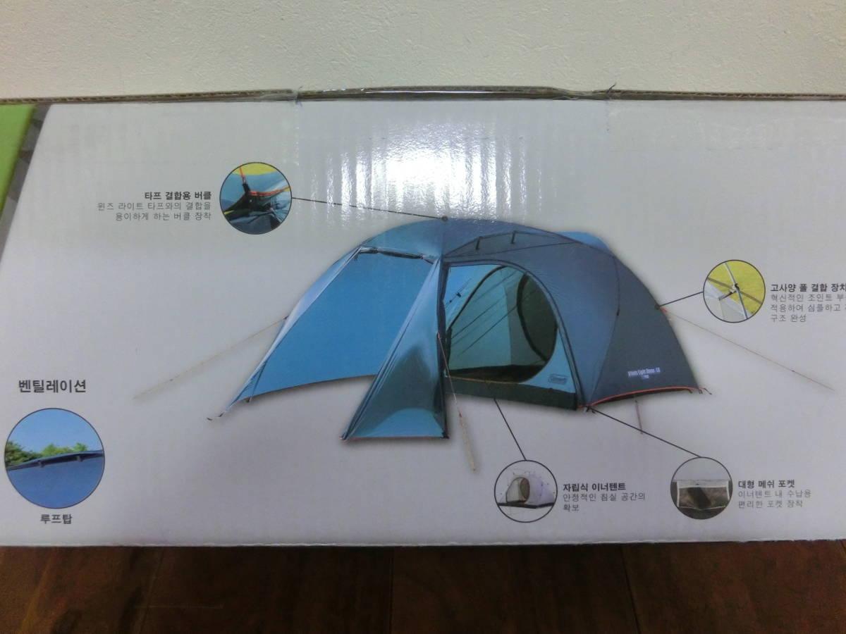 コールマン ウインズ ライト ドーム LX ブルー テント 新品未開封 海外モデル 廃盤_画像2