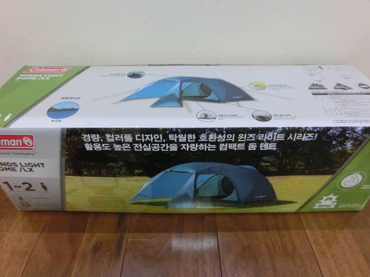 コールマン ウインズ ライト ドーム LX ブルー テント 新品未開封 海外モデル 廃盤_画像4