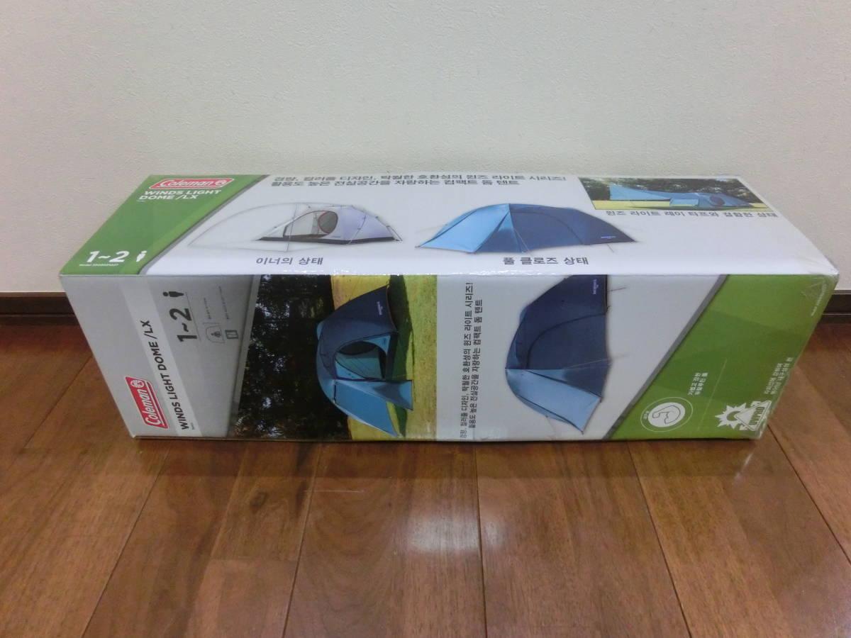 コールマン ウインズ ライト ドーム LX ブルー テント 新品未開封 海外モデル 廃盤_画像5