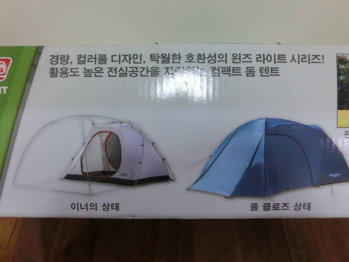 コールマン ウインズ ライト ドーム LX ブルー テント 新品未開封 海外モデル 廃盤_画像3