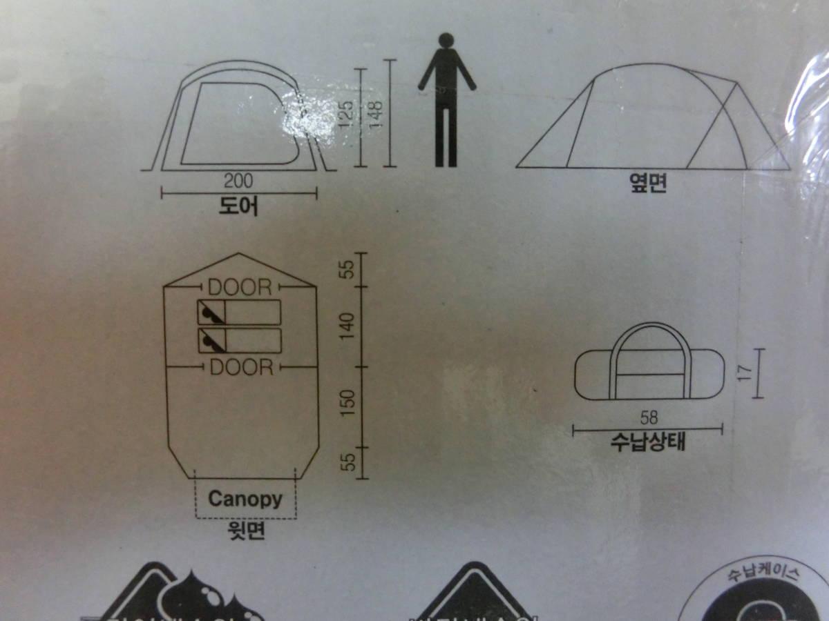 コールマン ウインズ ライト ドーム LX ブルー テント 新品未開封 海外モデル 廃盤_画像6
