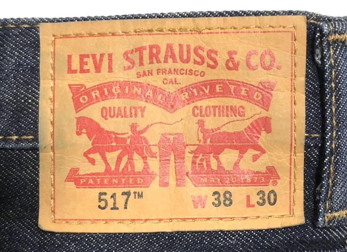 即決 LEVI'S 517 リーバイス ブーツカット フレアパンツ ジーンズ ジーパン デニムパンツ メンズ W38 ウエスト約98cm XLサイズ相当_画像5