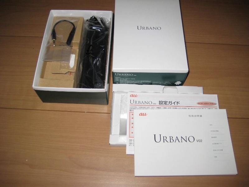 【中古】URBANO V02 SIMロック解除済 付属品あり_画像5