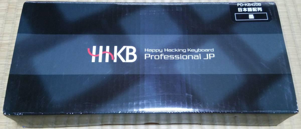【美品】Happy Hacking Keyboard Professional JP 日本語 黒 キーボード (HHKB Pro JP)_画像8