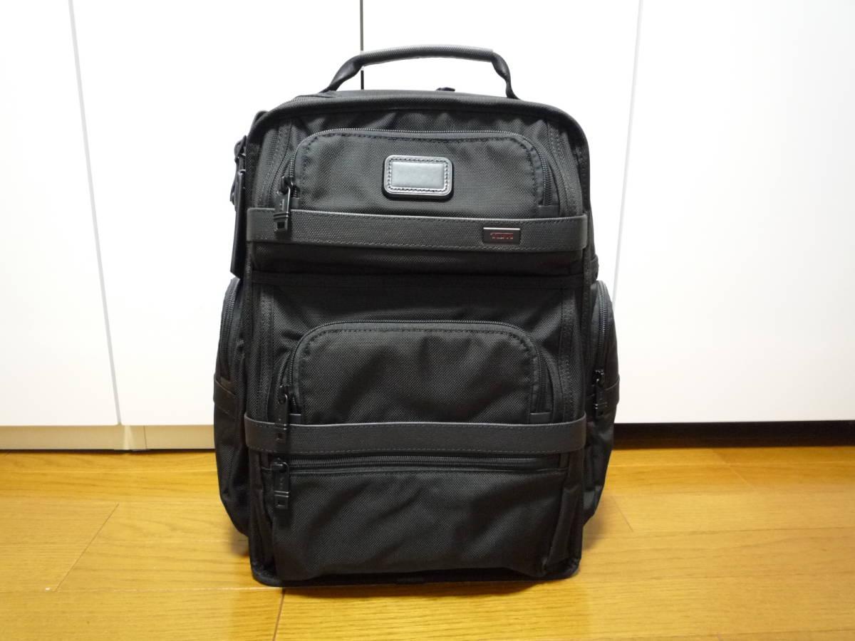 ★極美品★TUMI ALPHA2 T-Pass ビジネス・クラス・ブリーフパック (26578D2) ブラック★