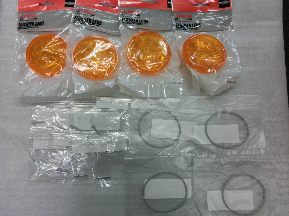 SR400 SR500 純正 おっぱいウインカー レンズ 1台分セット 初期型 新品 ガスケット ボルト付 1JR 2H6 1JN 2J2 検TX500 XS650 DT125 RD250 _画像1