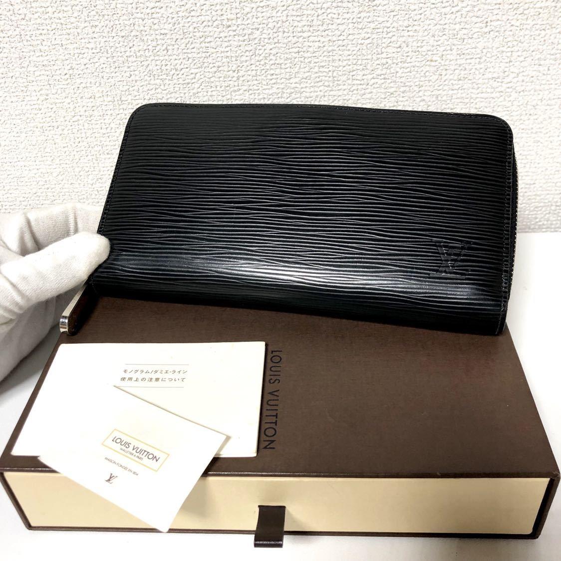 92★超極美品★ルイヴィトン★ジップ 長財布 ジッピー エピ★正規品★