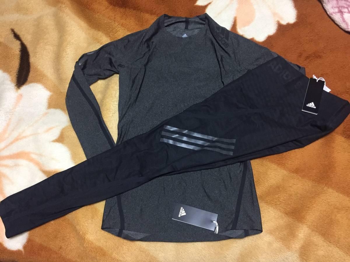 新品 adidas アルファスキン エリート スリーストライプスロングスリーブシャツ&スリーストライプスロングタイツ インポートS 定価30240円