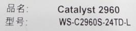 激安1円スタート Ciscoギガビット イーサネット スイッチ Catalyst 2960/WS-C2960S-24TD-L 中古動作品_画像5
