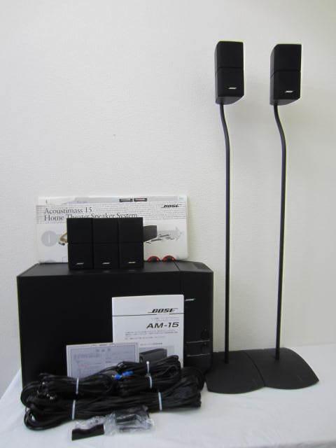 BOSE ボーズ【AM-15】 アンプ内蔵ウーハー付デジタルサウンド オーディオ 5.1チャンネルスピーカーシステム 中古 音出し確認済